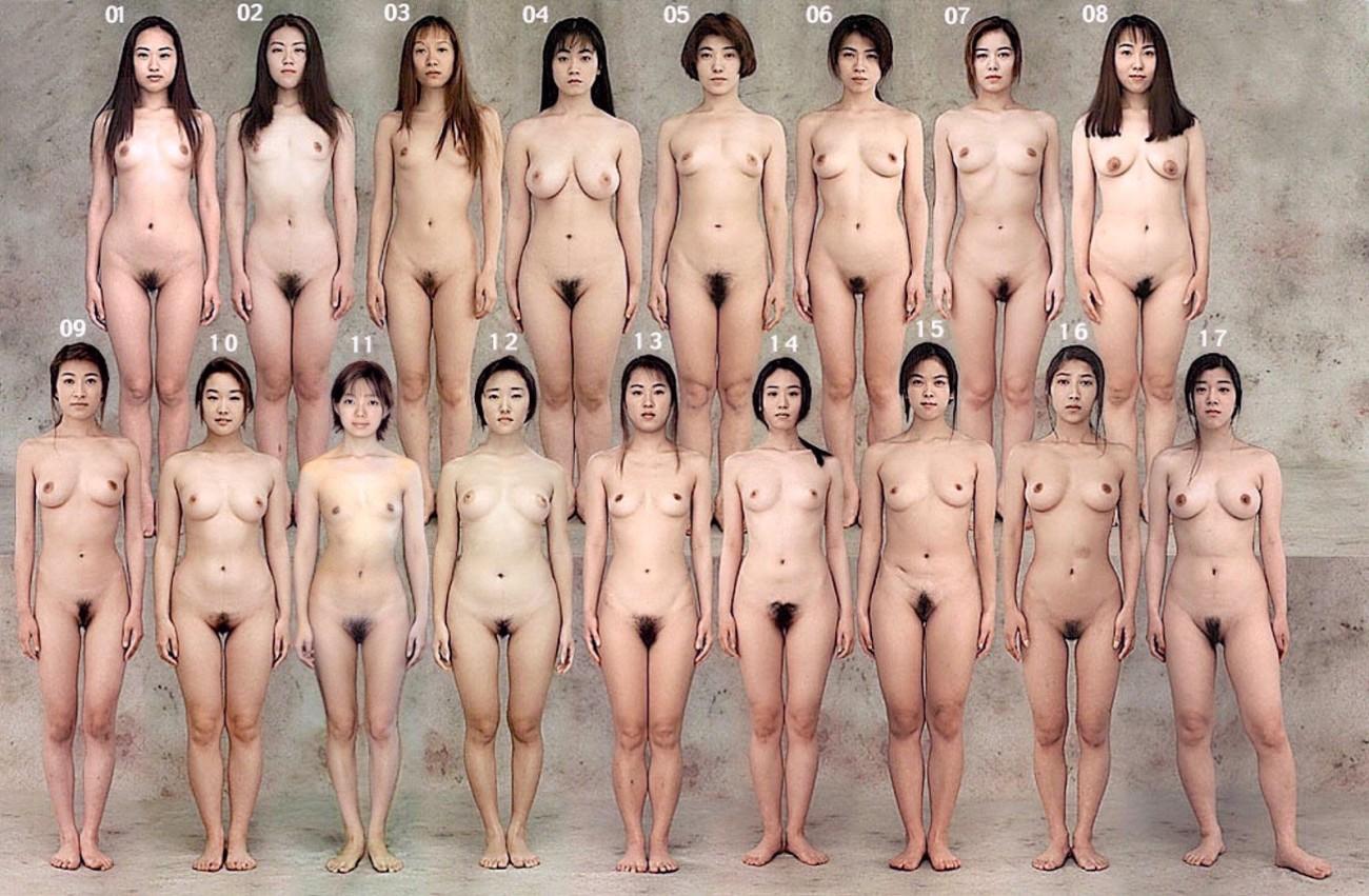 Asia Porn Photo Japanese girls..