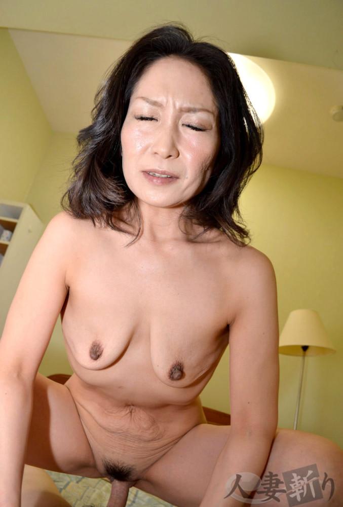 Japanese 60 Zzz,Japanese Maple..